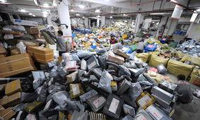 泸州市邮政管理局对相关行业开展拉网式检查